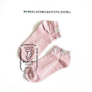 chaussette Respirant confortable le printemps et l'été mesdames bateau oignon argent 12 paires de la marque image 0 produit