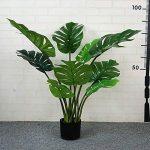 Luxury Artificiel Japonaise Arbre, Grand Élégant Replica/Faux Plantes d'intérieur - (1.2m) 47.2 Inches Tall. Parfait pour la maison ou le bureau, green de la marque artificiel Bonsaï Plantes artificielles bonsaï image 3 produit